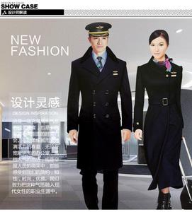 航空製服酒店迎賓前台男女長大衣職業OL空姐房產售樓羊毛呢外套冬 舉報