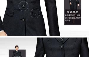 秋冬新款韓版高端時尚修身長款羊毛呢大衣氣