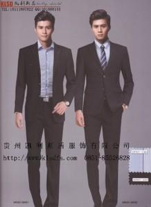 職業男裝zz-0115